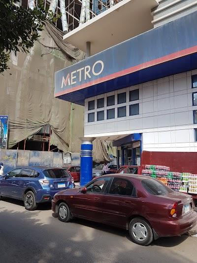 Metro Super Market Ismailia 20 64 3910740