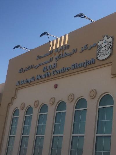 Al Batayeh Health Centre, Sharjah, United Arab Emirates   Phone: +