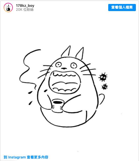 吉卜力 可愛 療癒 龍貓