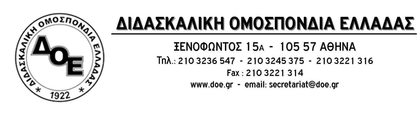 DOE firma 2