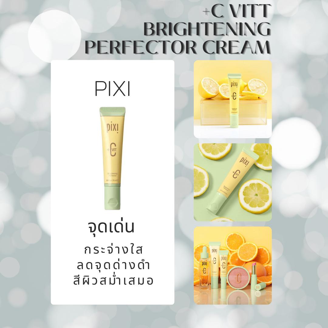 6. PIXI +C Vitt Brightening Perfector