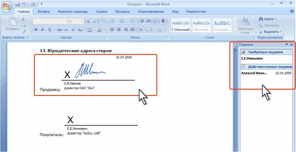 Как получить электронную подпись и упростить себе бизнес | ДелоБанк