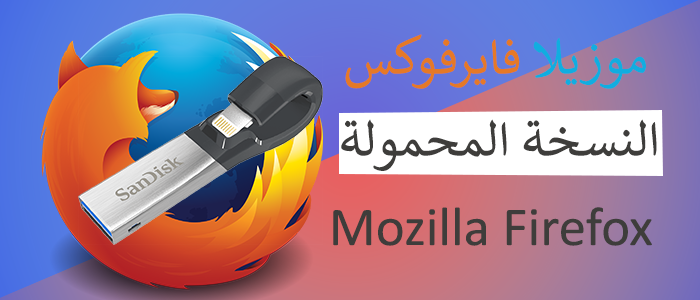 C:\Users\khett\Pictures\Mozilla-Firefox.png