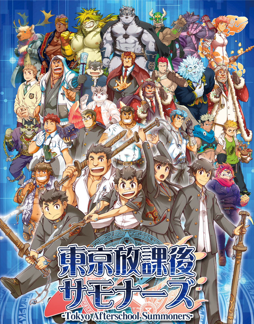Tokyo Afterschool Summoners Housamo Tier List Guide Gachazone Features 'personifications' of a wide variety of guns tokyo afterschool summoners housamo