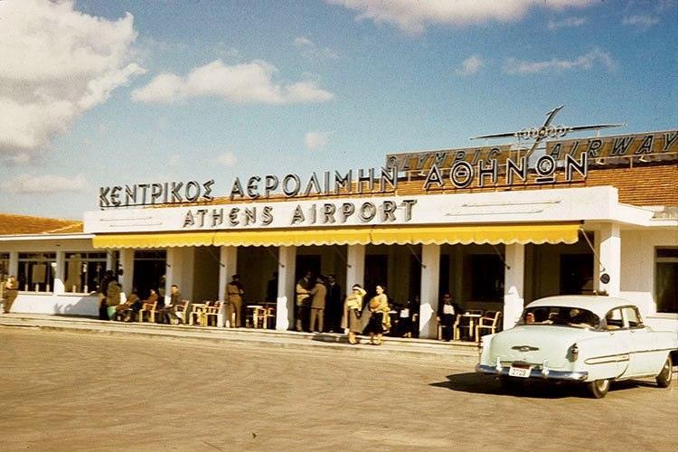 Airpost1970.png