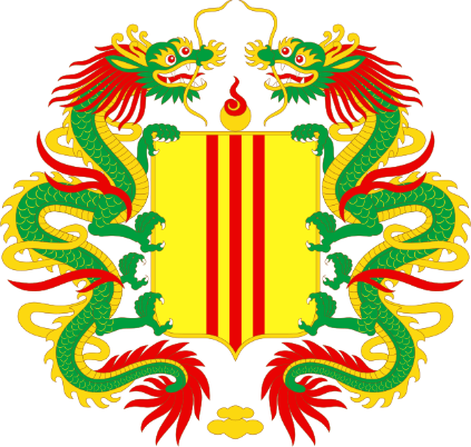 https://upload.wikimedia.org/wikipedia/commons/thumb/a/ae/Coat_of_arms_of_the_Republic_of_Vietnam_%281967-75%29.svg/640px-Coat_of_arms_of_the_Republic_of_Vietnam_%281967-75%29.svg.png?1631655775575
