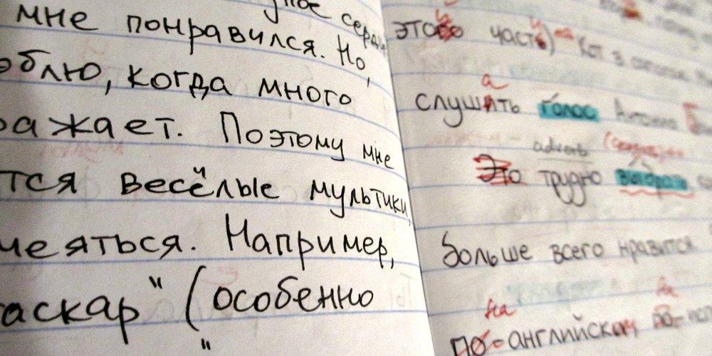 Kết quả hình ảnh cho học tiếng nga