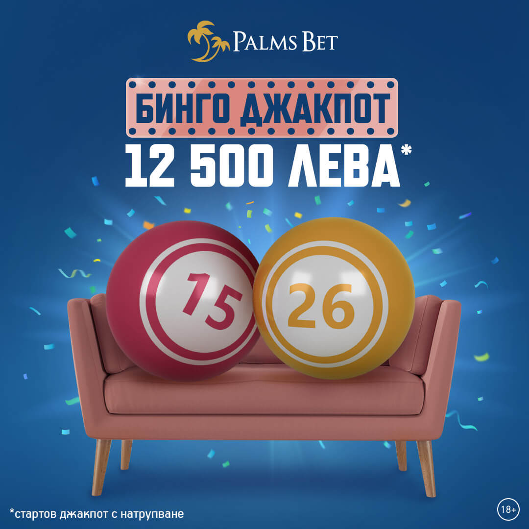 palms bet bingo jackpot-komarbet.com