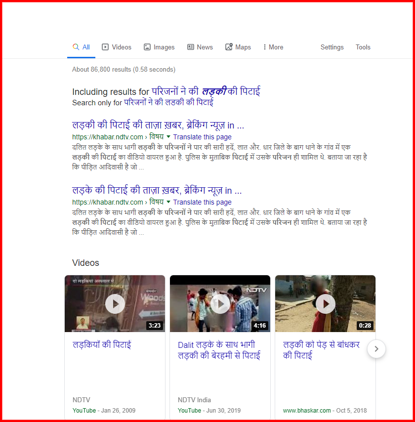 screenshot-www.google.com-2019.08.12-18-07-57.png