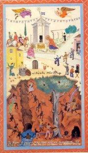 Π. Τέτσης, Καλικάντζαροι (από το βιβλίο Αερικά, ξωτικά και καλικάντζαροι του Θ. Βελλούδιου).jpg