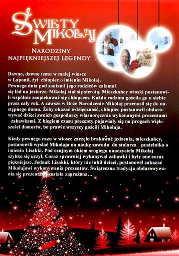 Tył ulotki filmu 'Święty Mikołaj'