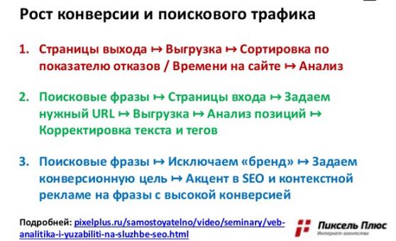 https://img-fotki.yandex.ru/get/5644/127573056.98/0_145acd_1c6ab60_orig.png