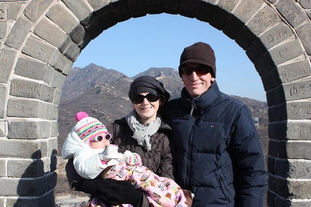 China, Dec 20th