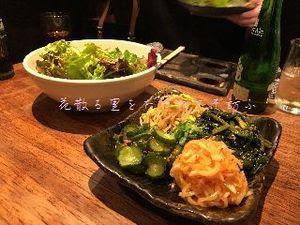 ナムル&サラダ.JPG