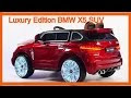 Luxury Edition BMW X5 SUV Style 12v, Leather Seat, Lights, Mp3 Power Wheels with Remote Control, Ride on Electric Car for Kids - Red Real Paint