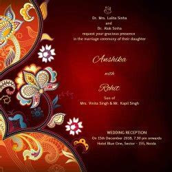 Designer Wedding Cards in Patna, ???? ?? ??? ??????? ?????