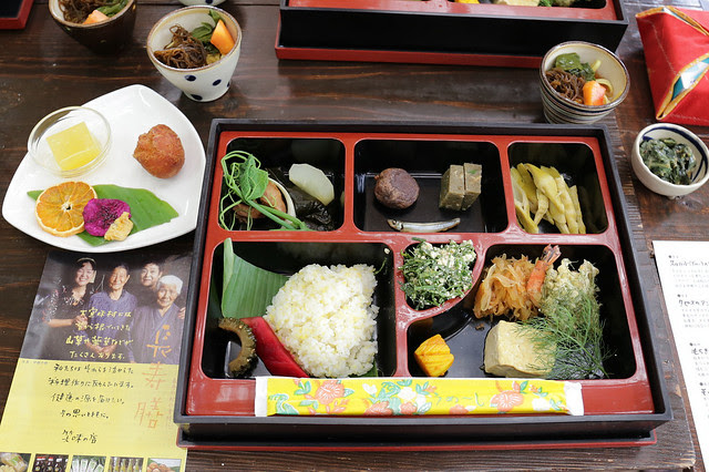 You can sample some of Okinawa's healthy cuisine (no doubt prettified) at Emi no Mise