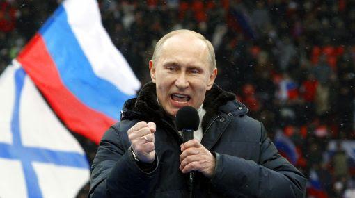 Putin en un discurso
