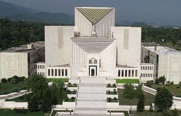 Senate polls to be held through secret ballot, but secrecy not absolute: SC | Latest-News | Daily Pakistan