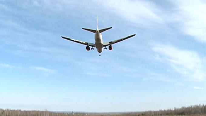 31 декабря станет известно название единой региональной авиакомпании - Вести