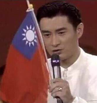 HuangAnLovesTaiwan