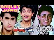 Top 10 Bollywood Comedy Movies Youtube Download Link and Review  আমার দেখা সেরা ১০ বলিউড কমেডি মুভি