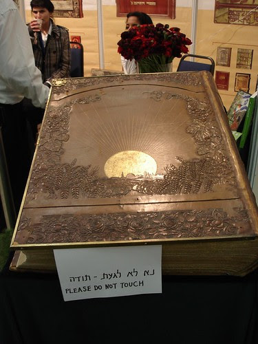 JNF Golden Book