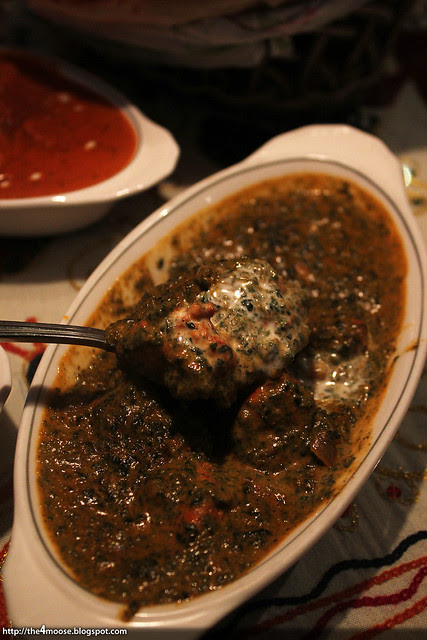 Kantipur - Sag Curry