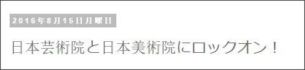 http://tokumei10.blogspot.com/2016/08/blog-post_33.html