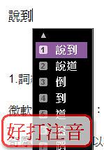 ime-03 (by 異塵行者)