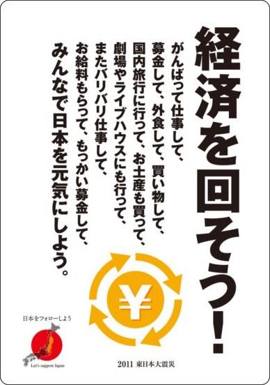 http://pstr.jp/poster/show/id/314