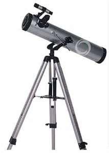 Telescopio – Definición de Telescopio, Concepto de Telescopio, Significado de Telescopio