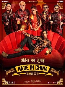 Made In China Full Movie Review