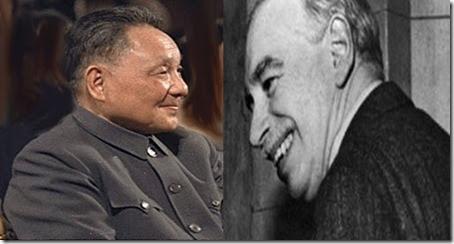 12 02 05 Deng & Keynes