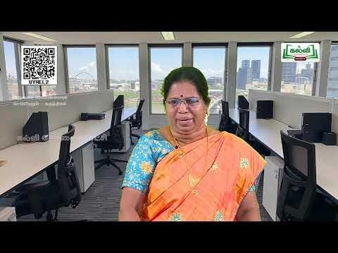 11th Office Management நவீன அலுவலகம் மற்றும் பணிகள் அலகு 6  பகுதி 2  Kalvi TV