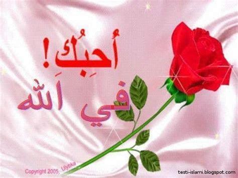 kata kata mutiara cinta islami allah