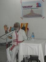 Gruh Pravesh of Assam Prant Karyalaya