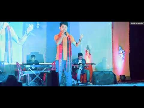 Chikko Bhi Mw Monan | Guest Singer came from BD(CHT) | 46th State Level ...