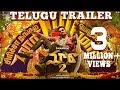 Maari 2 Trailer (Telugu) - Dhanush