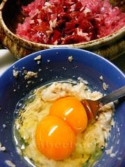 el jamon y los huevos