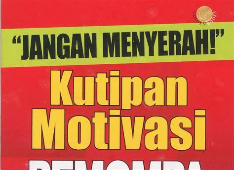 bandar kata bijak jangan menyerah kutipan motivasi