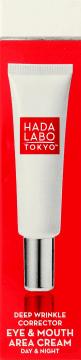 Hada Labo Tokyo, Deep Wrinkle Corrector, krem na najgłębsze zmarszczki do okolic oczu i ust, na dzień i na noc, 15 ml, nr kat. 260931