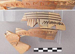Αποτέλεσμα εικόνας για Το «ποτήρι» του Ακέσανδρου, 730 π.Χ.