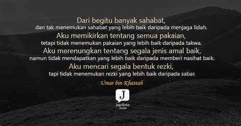 quote islami sahabat nusagates