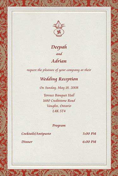reception samples reception printed text reception