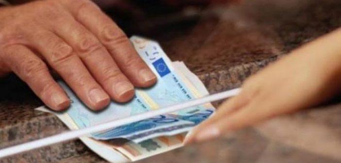 Οι πληρωμές από σήμερα Δευτέρα: Συντάξεις, επίδομα στέγασης, ΚΕΑ (ΛΙΣΤΑ)