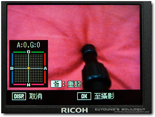 GX200_menu_23 (euyoung's soliloquy)