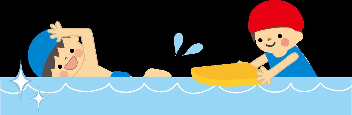 プール水泳のイラスト無料イラストフリー素材
