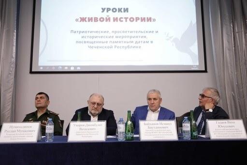 В Грозном почтили память жертв терроризма