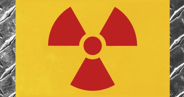 رمز الإشعاع